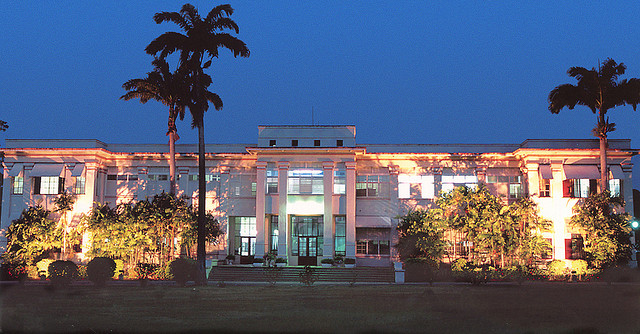 UWI Administration Building